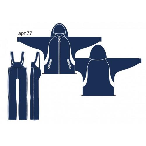 Спортивный костюм арт. 77